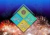 پيام تبریک مدیریت شهری مبارکه به مناسبت اعیاد شعبانیه، روز پاسدار و روز جانباز