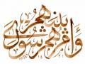 پیام تبریک شهردار مبارکه به مناسبت فرار رسیدن 9 اردیبهشت روز شوراها