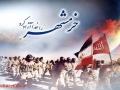 پیام تبریک شهردار مبارکه به مناسبت فرارسیدن سوم خرداد ماه سالروز آزادی خرمشهر