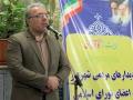 خبر/دیدار مردمی شهردار و اعضای شورای اسلامی شهر مبارکه در محله قهنویه برگزار شد