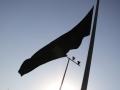 اهتزاز پرچم عزای سرور و سالار شهیدان حضرت اباعبدالله الحسین (ع) در  شهر مبارکه با حضور مسئولین شهر