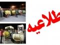 طرح ضدعفونی شبانه شهر مبارکه و محلات تابعه با بیش از 20 هزار لیتر مواد ضدعفونی و با 30 اکیپ مردمی و جهادی همچنان ادامه دارد