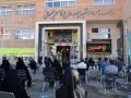 زنگ مهر در مدارس شهرستان مبارکه به صدا در آمد