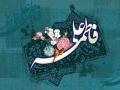 پیام تبریک مدیریت شهری مبارکه به مناسبت فرخنده پیوند آسمانی حضرت علی (ع) و حضرت فاطمه (س)