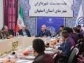 گزارش تصویری/نشست شهرداران شهرهای استان اصفهان