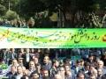 حماسه حضور در راهپیمایی یوم الله 13آبان 1398