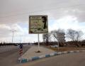 گزارش تصویری/نصب تمثال آیت اله مبارکه ای در ورودی شهر