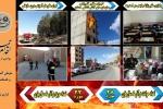 روایتی از اقدام و عمل در سازمان آتش نشانی و خدمات ایمنی