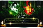 مبارزه با دشمن، استبداد و استکبار  نقطه مشترک شهادت حضرت علی(ع)، پانزده خرداد و پیروزی انقلاب