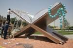 """ساخت و نصب المان قرآنی """"ماه مغفرت"""" به همت سازمان سیما،منظر و فضای سبز شهرداری مبارکه"""