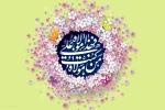 پیام تبریک مدیریت شهری مبارکه به مناسبت عید غدیر