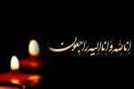 پیام تسلیت به مناسبت درگذشت ناگهانی همکار گرامی شادروان  اکبر احمدپور