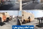 نهضت آسفالت /روایتی از اقدام و تلاش در حوزه عمرانی شهرداری مبارکه (3)