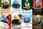 گزارش تصویری / اکران بیست و پنجمین دوره از تبلیغات فرهنگی/ سردار دلها