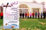 ببینید/ نماهنگ عیدانه نغمه شادی / نوروز ۱۴۰۰ مبارک باد