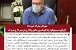 اجرای سیستم یكپارچه اتوماسیون مالی و اداری در شهرداری مبارکه (2)