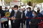 افتتاح دو کانون خدمت رضوی در محله قهنویه و شهر مبارکه