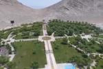 ببینید/ برشانه شهر ما بهار آمده است .../مبارکه نگین سبز استان اصفهان