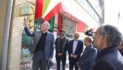 زنگ ایثار و بازگشایی مدارس در شهر مبارکه نواخته شد