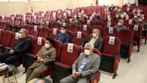 نشست بررسی مشکلات آرمستان مرکزی مبارکه با حضور معتمدین شهر و مسئولان برگزار شد