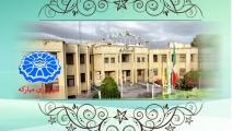 اطلاعیه ستاد مدیریت بحران شهرداری مبارکه
