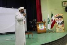 اجرای ویژه برنامه ازدواج سالم در مجتمع فرهنگی غدیر