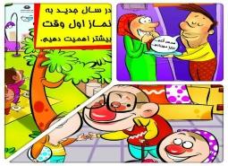 عیدانه فرهنگی؛ میهمان سری جدید تبلیغات فرهنگ شهروندی شهر مبارکه