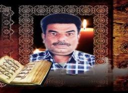 روابط عمومی شهرداری و شورای اسلامی شهر مبارکه درگذشت رضا احمدپور را تسلیت گفت