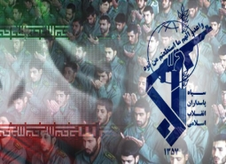 پیام تبریک شهردار مبارکه به مناسبت سالروز تشکیل سپاه پاسداران انقلاب اسلامی