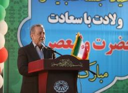 بیش از 12 هزار و 700 پروژه در استان اصفهان بهره برداری رسید