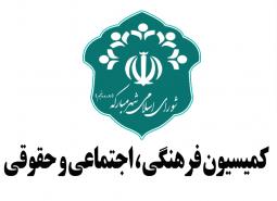 سند راهبردی حوزه فرهنگی مبارکه توسط شورای اسلامی شهر تدوین میشود