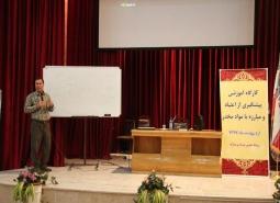 برگزاری کارگاه آموزشی پیشگیری از اعتیاد و مبارزه با مواد مخدر