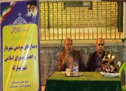 گزارش تصویری /دیدار مردمی شهردار و اعضای شورای اسلامی شهر مبارکه در امامزاده…