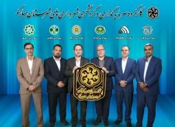 گزارش خبری / استقبال از غرفه کارگروه سرمایهگذاری گردشگری شهرداریهای شهرستان…