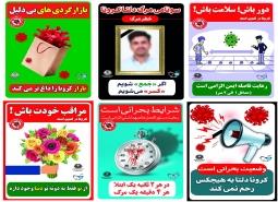 گزارش تصویری / اکران سی و یکمین دوره از تبلیغات فرهنگ شهروندی با موضوع دلتا…
