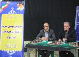 گزارش تصویری/دیدار مردمی شهردار و اعضای شورای اسلامی شهر مبارکه در مسجد حضرت…