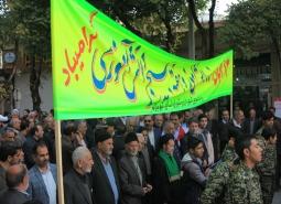 حماسه حضور در راهپیمایی یوم الله 13 آبان