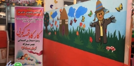 کارگاه های قصه گویی در مهد های کودک شهر مبارکه
