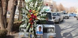 مراسم وداع با همکار گرامی  شادروان خسرو اسماعیلی از پرسنل خدوم و زحمتکش شهرداری مبارکه