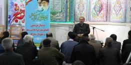 دیدار مردمی شهردار و اعضای شورای اسلامی شهر مبارکه در مسجد جامع مبارکه  به مناسبت دهه مبارک فجر