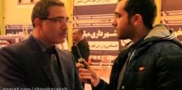 مراسم اختتامیه مسابقات ووشو انتخابی تیم ملی در شهرستان مبارکه برگزار شد
