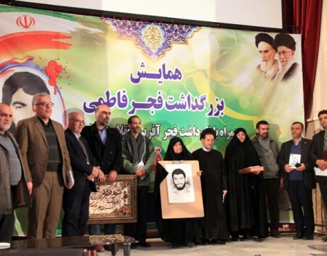 گزارش تصویری/ برگزاری همایش فجر فاطمی/نکوداشت سردار شهید قاسم طاهری