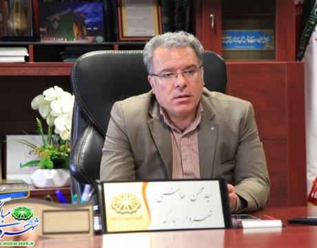 استقبال از بهار با رونمایی و اکران المانهای نوروزی متفاوت