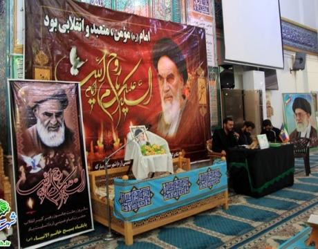 گزارش تصویری /  مراسم سالگرد ارتحال امام خمینی (ره) در مسجد جامع مبارکه برگزار شد
