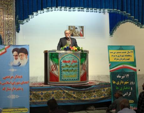 گزارش تصویری / به مناسبت 14 تیرماه روز شهرداریها انجام شد :دیدار مردمی شهردار ، رئیس و اعضای شورای اسلامی شهر مبارکه در نماز جمعه این هفته