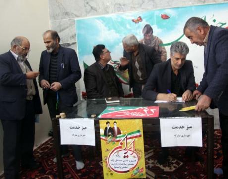 برپایی میز خدمت شهرداری مبارکه در مصلی نماز جمعه شهر مبارکه به مناسبت دهه مبارک فجر