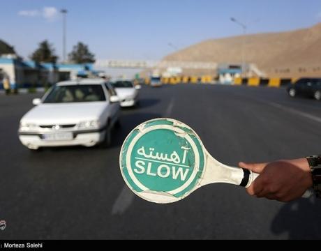 طرح کنترل و ممنوعیت تردد خودروها / پلیس راه اصفهان- شیراز