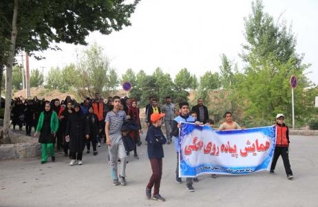 گزارش تصویری /برگزاری همایش پیاده روی با همکاری شهرداری مبارکه، اداره ورزش و جوانان و شبکه بهداشت به مناسبت هفته جوان