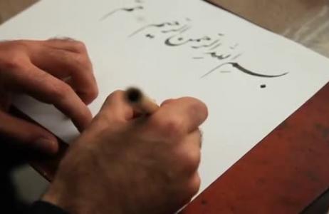 ورکشاپ خوشنویسی بخشی از قرآن کریم با حضور اساتید برتر شهرستان مبارکه
