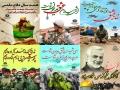 دفاع مقدس ٬ میهمان سری جدید تابلوهای فرهنگی شهر مبارکه